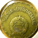 1981 Hungary Two Forint