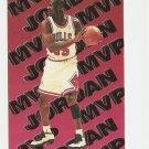 MICHAEL JORDAN  IJ '95 CHARISMA #1 SILVER FOIL Parallel  1/200