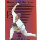Hideo Nomo Copper analyst 1/250 rare Rookie of the Year