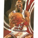 Michael Jordan Hand Bonded Trade Card 1/1 plain black back From Magazine