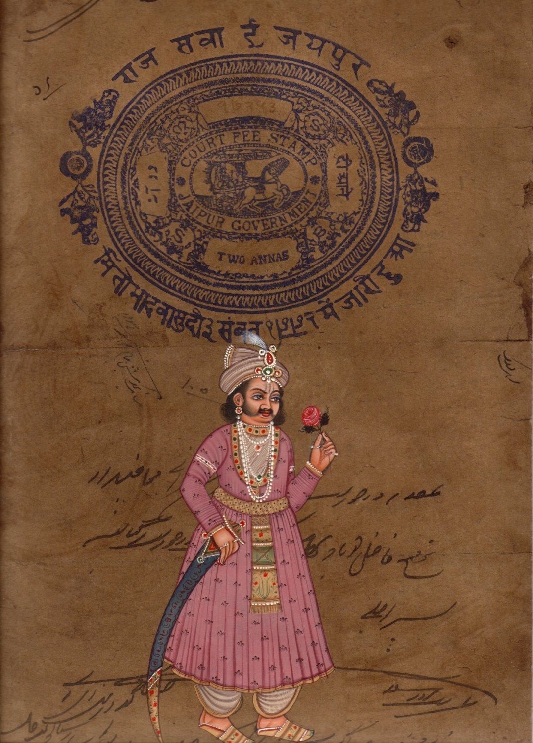 Maharaja King Miniature HANDMADE Painting Ethnic Rajput Art Old Stamp Paper Rare
