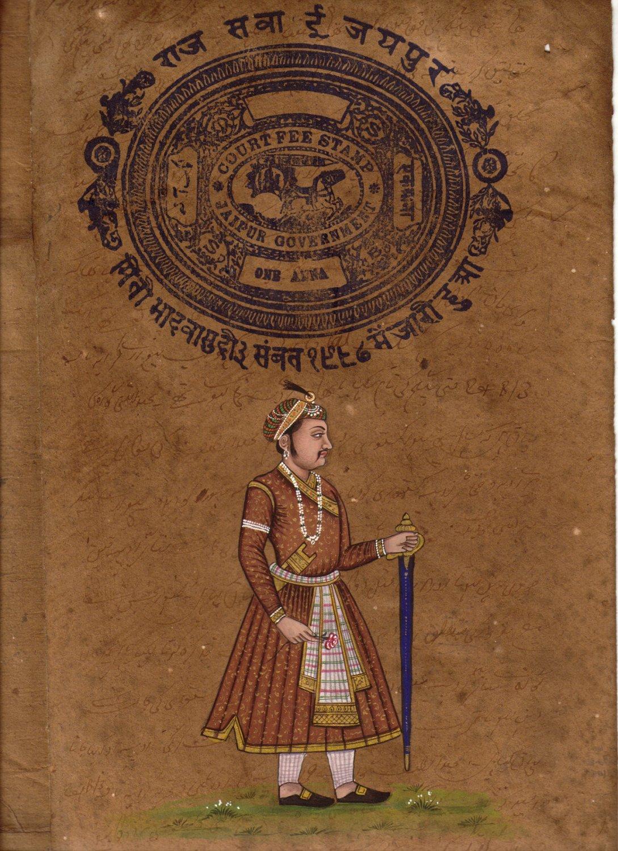 Maharaja King Miniature HANDMADE Painting Ethnic Rajput Art Old Stamp Paper Rare