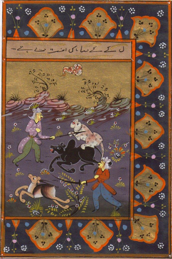 Persian Miniature Painting HANDMADE Muslim Islamic Calligraphy Ethnic Art