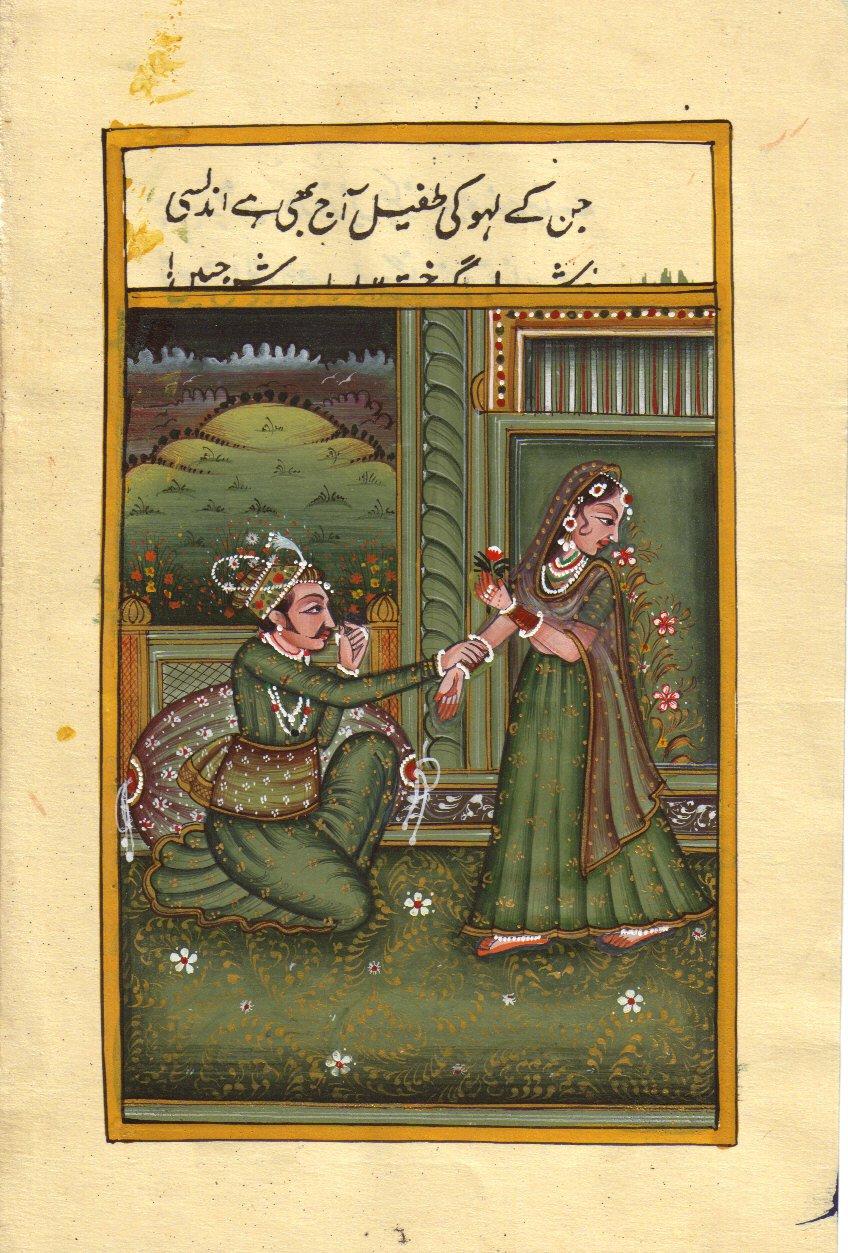 Mughal Miniature Painting Illuminated Islamic Script Moghul Period Indian Art
