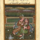 Mughal Miniature Painting Illuminated Islamic Script Moghul Period Indian Erotic Art