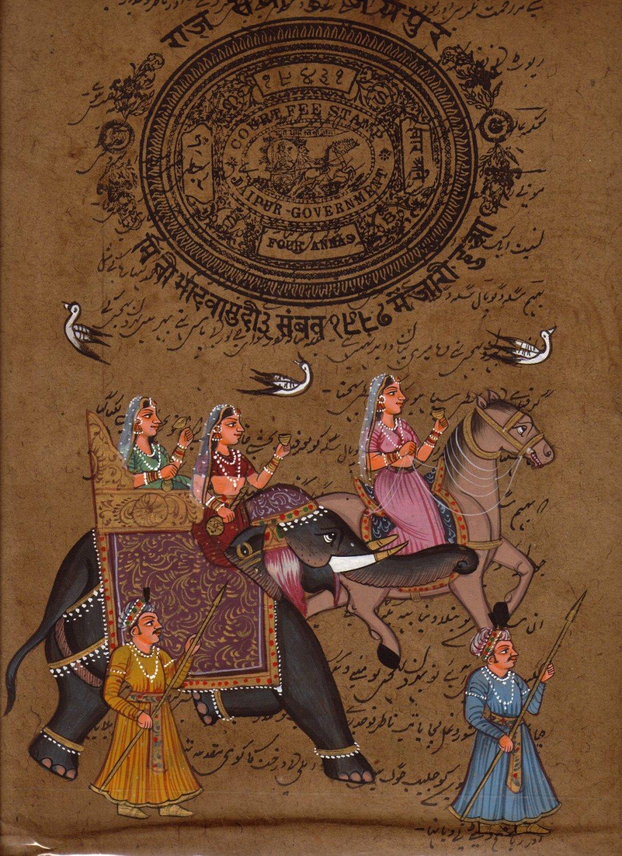 INDIA RAJASTHAN ART Rajput Maharani Old Royal Stamp Paper HANDMADE Folk Painting