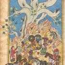 Persian Manuscript Painting Rare Haft Awrang of Jami Iskandar Book of Wisdom Art