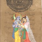Rama Sita Hindu Art Old Stamp Paper Indian Ethnic Religious Ramayana Painting