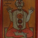 Tantric Yantra Tantra Art Handmade Asian Indian Tantrik Religion Folk Painting