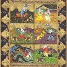 Persian Painting Illuminated Manuscript Islamic Calligraphy Muslim Miniature Art