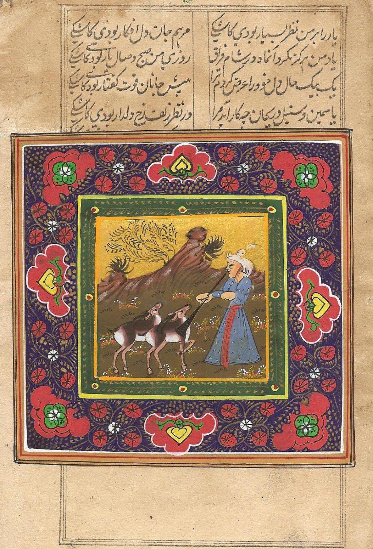 Persian Illuminated Manuscript Art Handmade Muslim Islamic Miniature Painting