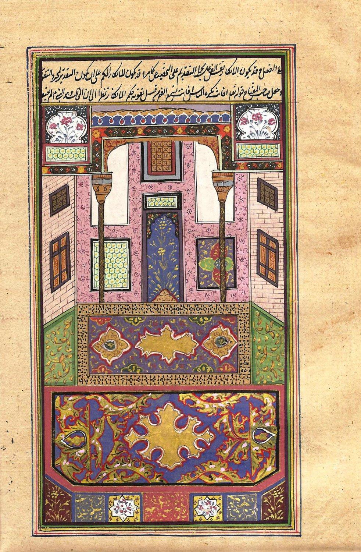 Persian Miniature Painting Rare Handmade Illuminated Islamic Manuscript Folk Art
