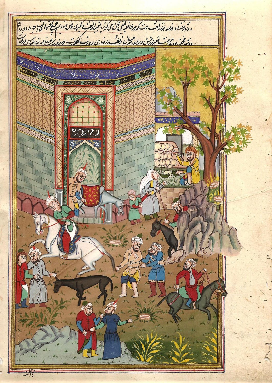Persian Miniature Art Haft Awrang of Jami Mirza Ali Handmade 16c Islam Painting