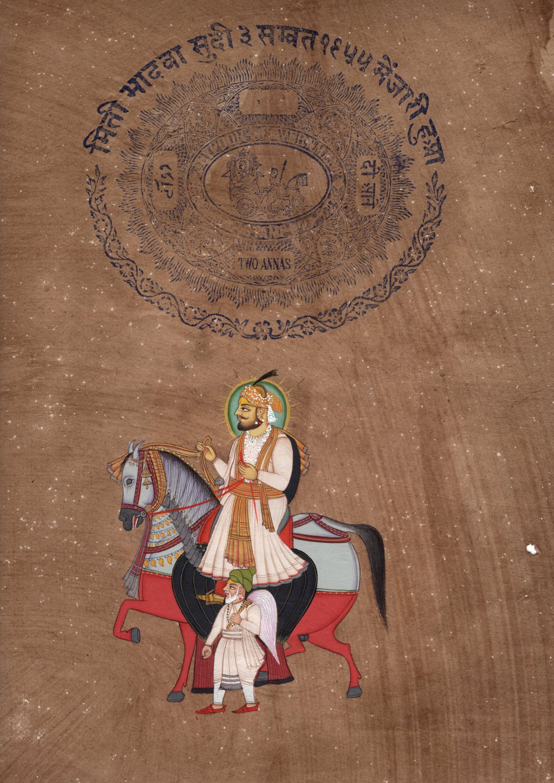 Rajasthani Indian Equestrian Art Handmade Maharaja Miniature Portrait Painting