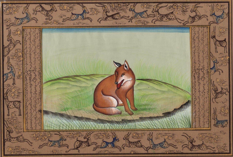 Indian Wild Fox Miniature Painting Handmade Illuminated Manuscript Animal Art