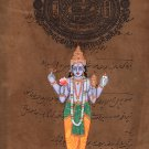 Vishnu Indian God Painting Hindu Religious Handmade Miniature Spiritual Folk Art