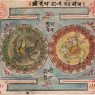 Tantrik Tantra Painting Handmade Asian Indian Tantric Yantra Religion Folk Art