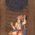 Hanuman Hindu God Art Handmade Old Stamp Paper India Ramayan Religious Painting