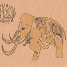 Islamic Calligraphy Handmade Middle East Persian Indian Zoomorphic Elephant Art