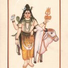 Shiva & Nandi Bull Painting Handmade Hindu Indian Deity Ethnic Watercolor Art