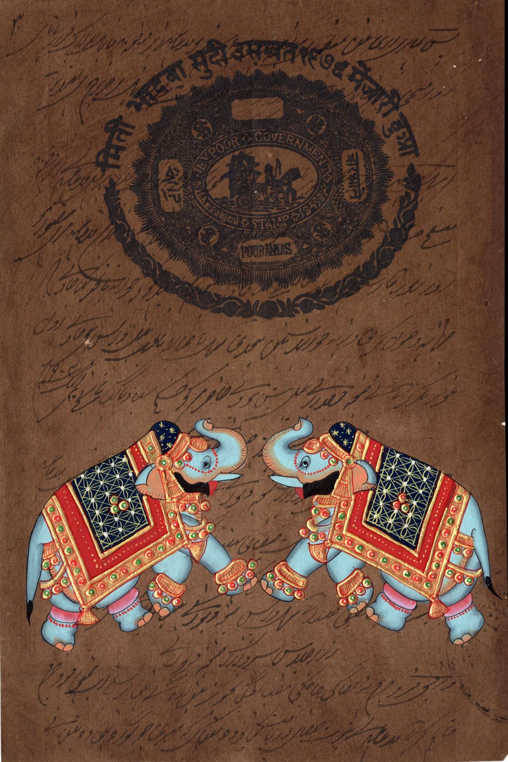 Indian Miniature Elephant Painting Handmade Ethnic Stamp Paper Animal Art