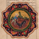 Persian Miniature Muslim Art Handmade Illuminated Manuscript Islamic Painting