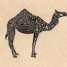 Islam Calligraphy Drawing Handmade Turkish Persian Arabic Indian Zoomorphic Art