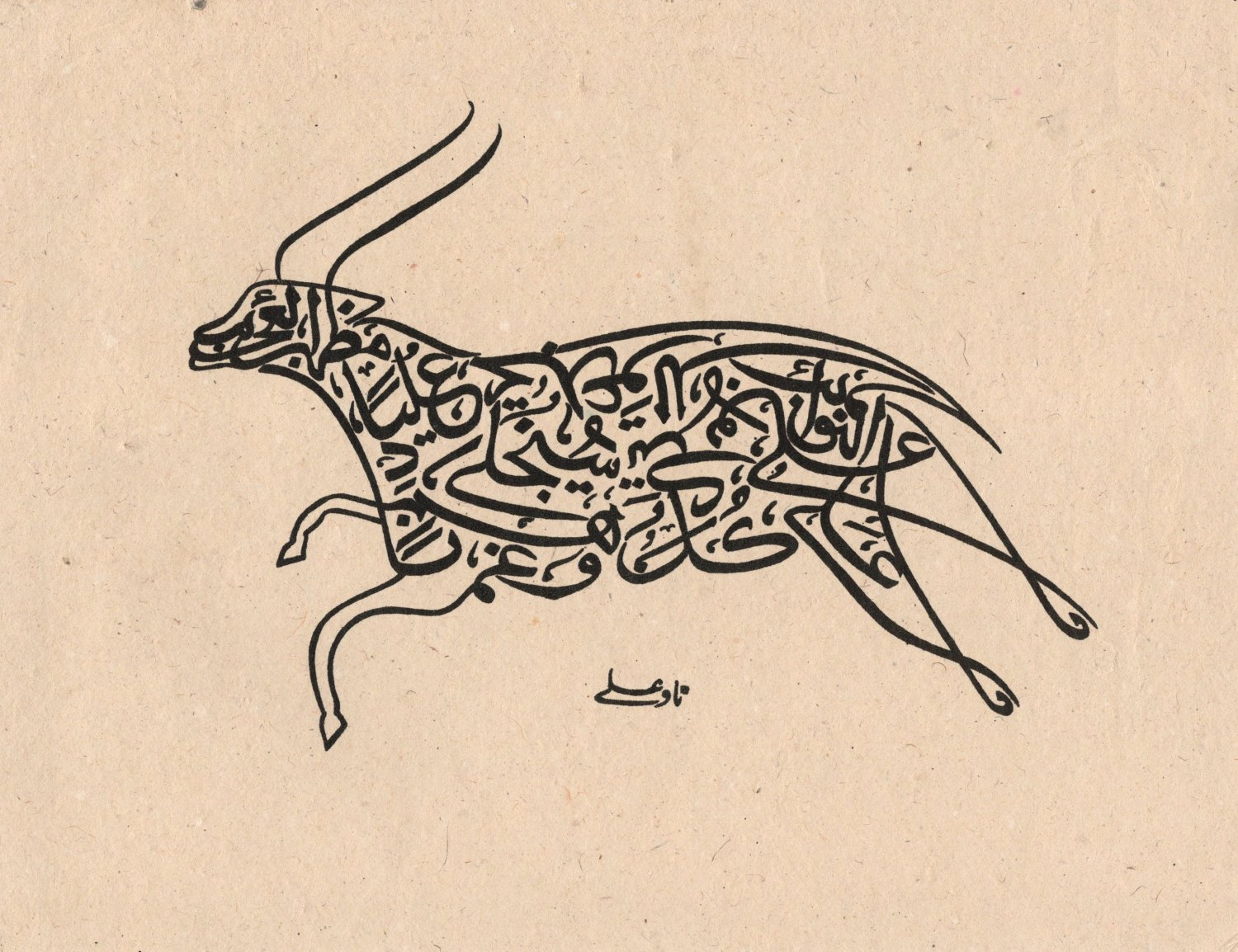 Islamic Handmade Calligraphy Drawing Persian Arabic Indian Zoomorphic Tezhip Art