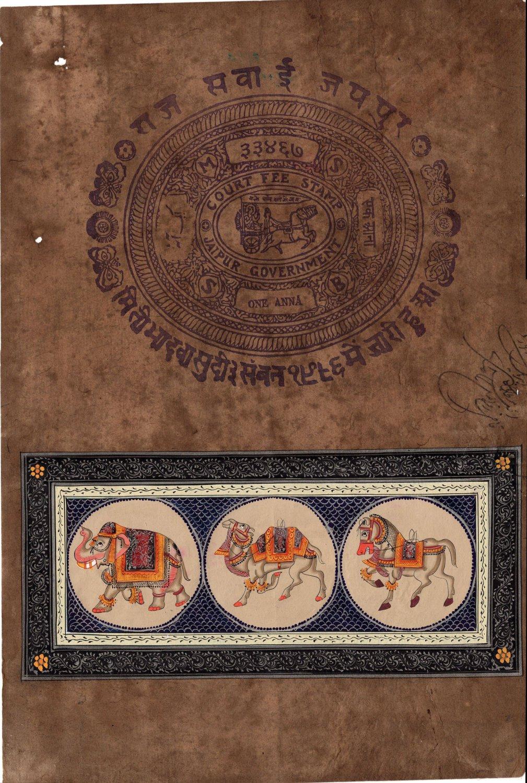 Indian Handmade Elephant Camel Horse Painting Vintage Stamp Paper Animal Art