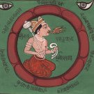 Tantra Tantrik Painting Handmade Asian Indian Religion Tantric Yantra Folk Art