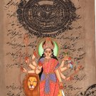 Durga Ma Devi Hindu Goddess Handmade Painting India Religion Spiritual Artwork