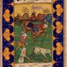 Persian Miniature Art Illuminated Manuscript Muslim Islamic Calligraphy Painting