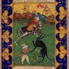 Persian Miniature Art Indian Islamic Illuminated Manuscript Calligraphy Painting