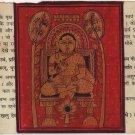 Kalpasutra Jain Illuminated Manuscript Painting Handmade Jainism Miniature Art