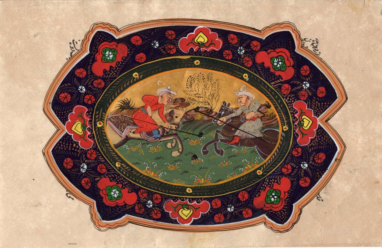 Indian Persian Miniature Painting Handmade Illustrated Islamic Muslim Folk Art