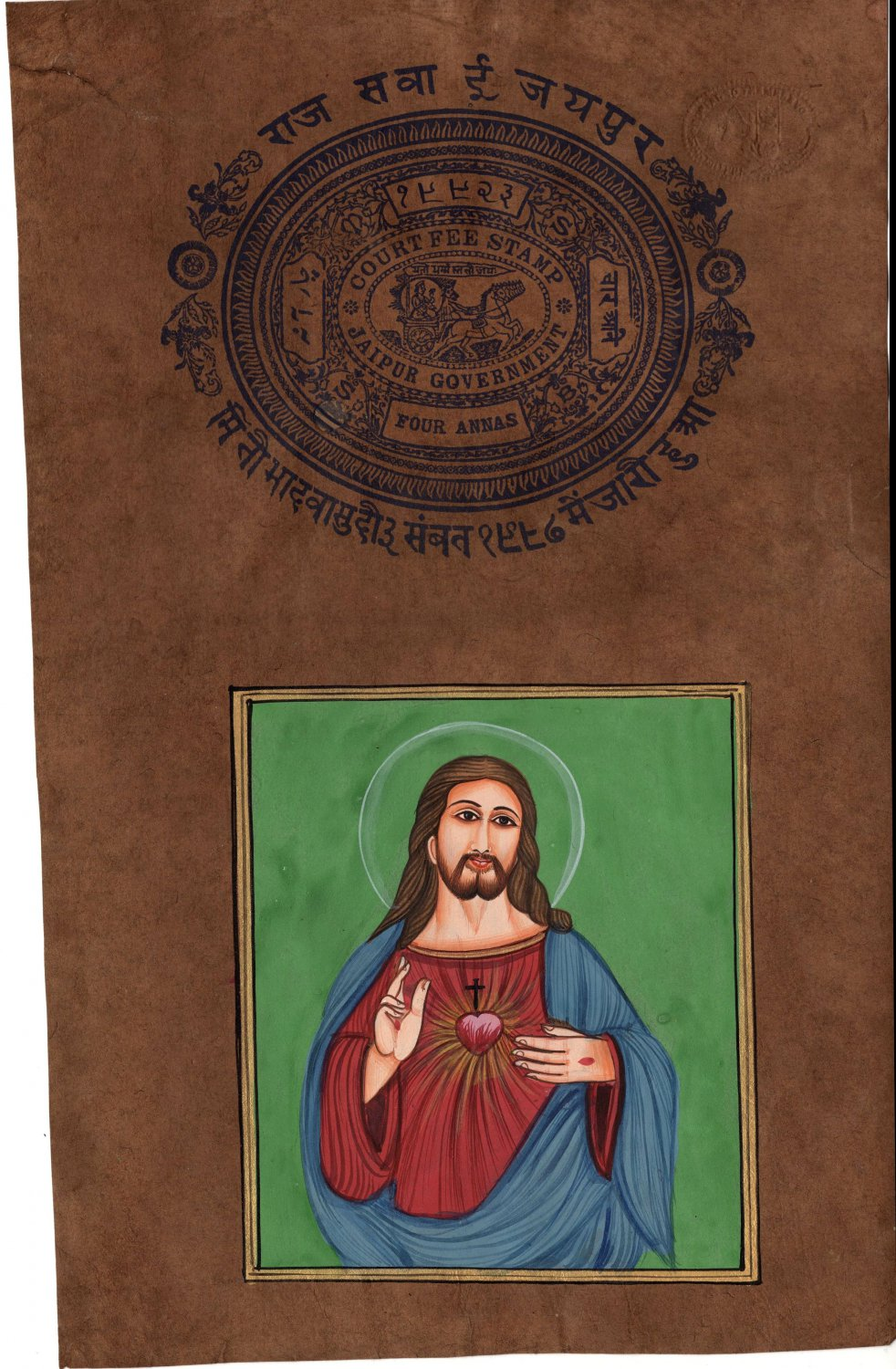Jesus Christ Watercolor Art on Old Stamp Paper Rare Handmade Christian Painting