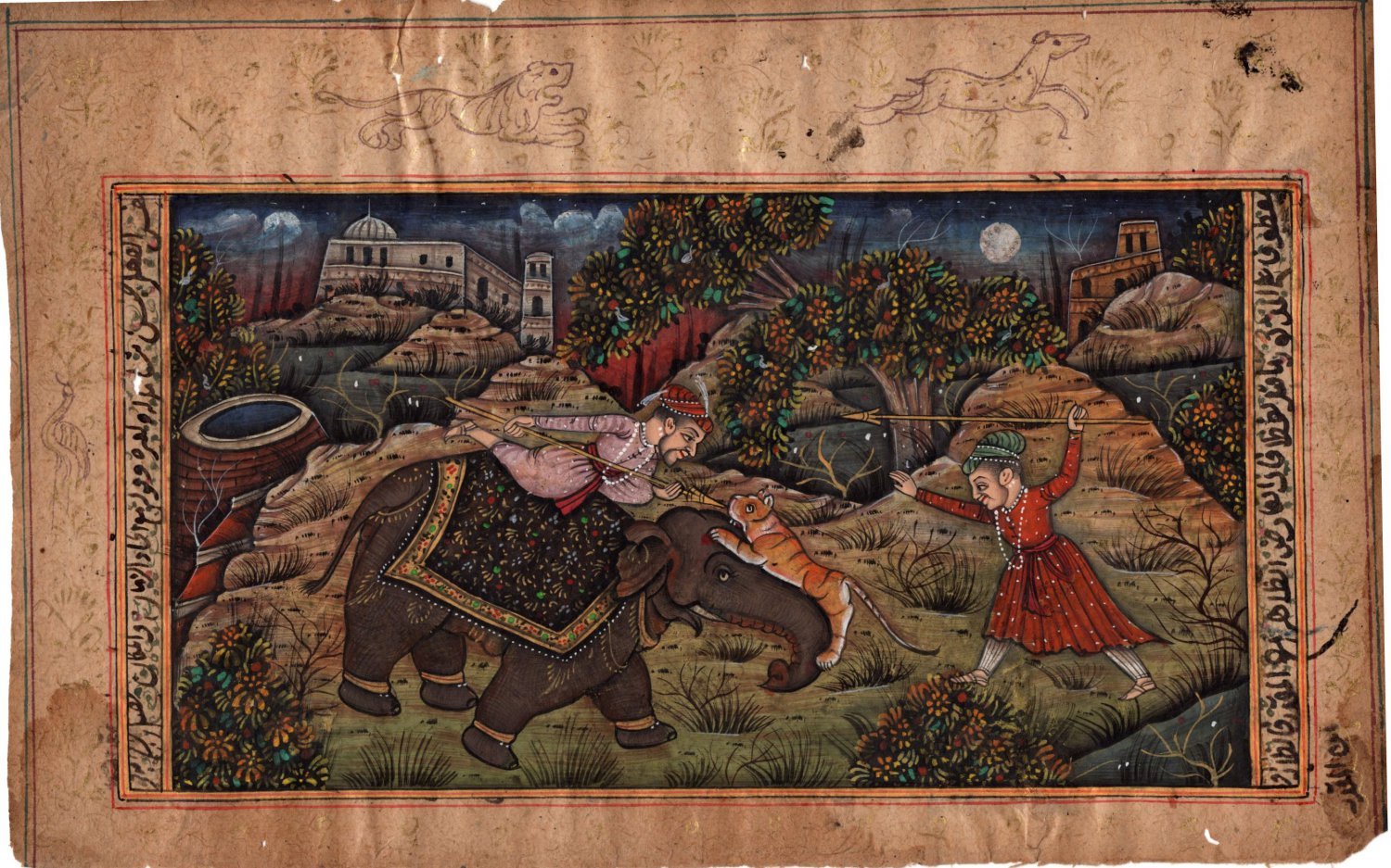 Indian Moghul Miniature Art Hand Painted Mughal Hunt Historical Replica Painting