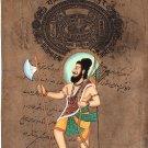 Parasurama Vishnu Avatar Painting Handmade Stamp Paper Indian Deity Hindu Art