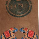 Indian Miniature Elephant Art Handmade Animal Ethnic Painting on Stamp Paper