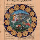Persian Style Miniature Painting Handmade Illuminated Manuscript Islamic Art