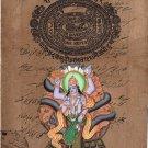 Hindu Kurma Vishnu Second Avatar Painting Handmade Indian Deity Watercolor Art