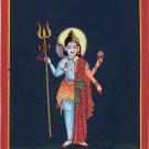Ardhanarishvara Hindu Artwork Handmade Indian Shiva Parvati Religious Painting