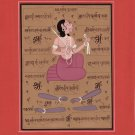 Tantrik Tantra Art Handmade Asian Tantric Yantra Indian Religion Folk Painting