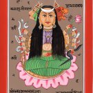 Tantric Yantra Art Handmade Tantrik Asian Indian Religion Tantra Folk Painting