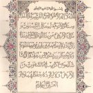 Muslim Calligraphy Islamic Painting Handmade Holy Koran Quran Arabic Decor Art