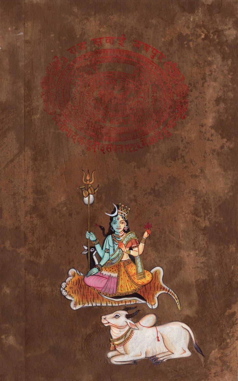 Shiva Parvati Ardhanarishvara Art Handmade Spiritual Hindu Indian God Painting