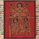Kalpasutra Jain Illuminated Manuscript Painting Jainism Indian Historical Art