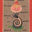 Tantrik Ganesh Art Handmade Indian Asian Religion Yantra Folk Tantric Painting