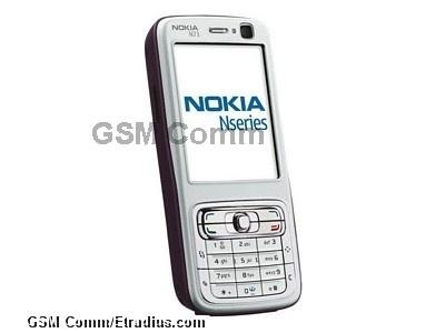 Nokia N73 (128 MB) (m.brown/f.white)