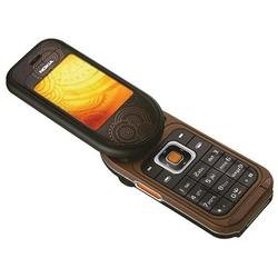 Nokia 7373 (128 MB) (bronze black)